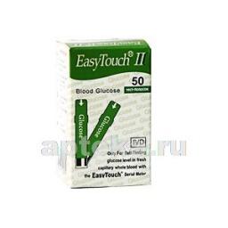 Астмопент (asthmopent) аэрозоль для ингаляций