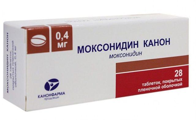 Что лучше «моксонидин» или «капотен» и чем они отличаются