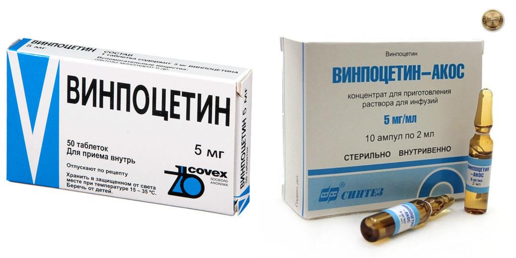 Как правильно использовать препарат билобил?