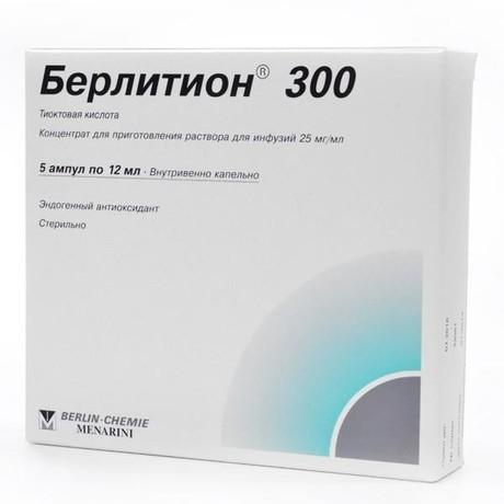 Применение препарата берлитион