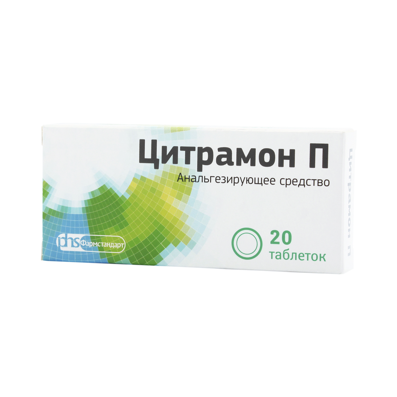 Декстрометорфан*
