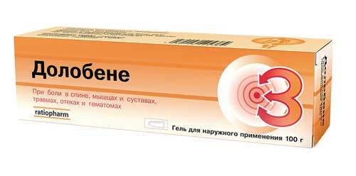 Артелар таблетки для суставов инструкция по применению