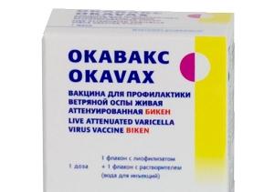 Окавакс или варилрикс — какую вакцину выбрать?