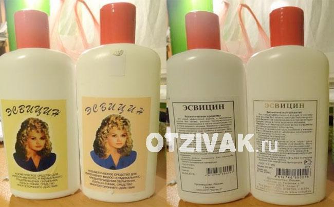 Средство от выпадения волос эсвицин, виофарм — отзывы