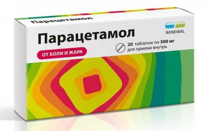 Применение шипучих таблеток флуимуцила от кашля