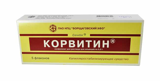 Корвитин | corvitin