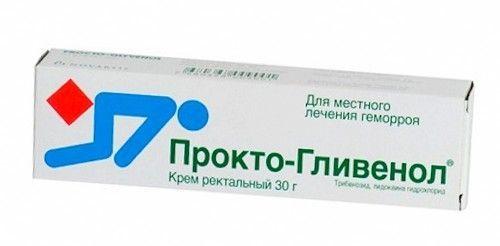 Проктогливенол (свечи \ мазь) – инструкция к препарату, цена, аналоги и отзывы о применении