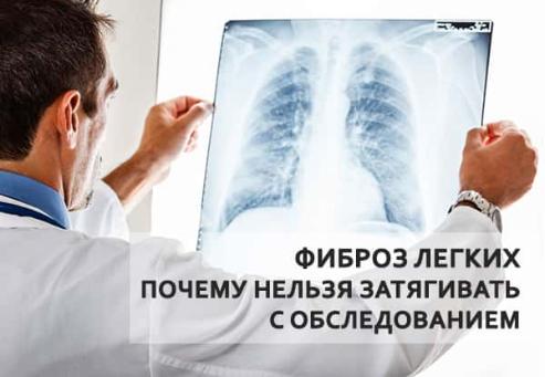 Туберкулез у взрослых