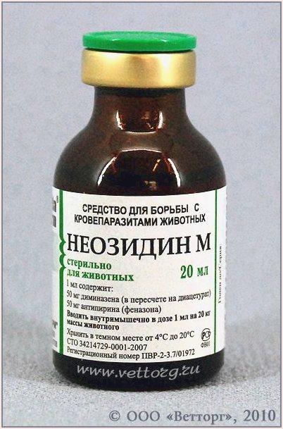 Антипирин, свечи с антипирином – инструкция по применению