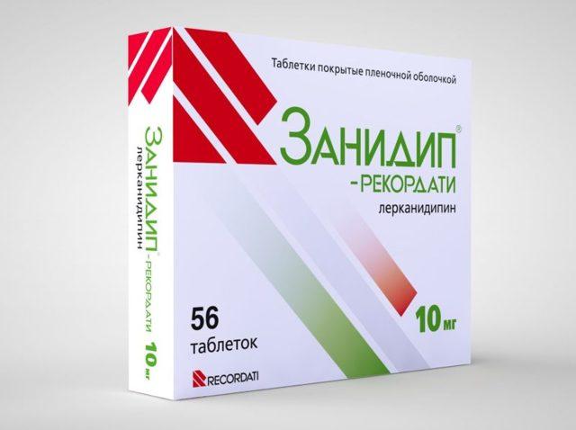 Препарат занидип: показания, инструкция по применению, цена, аналоги и отзывы пациентов