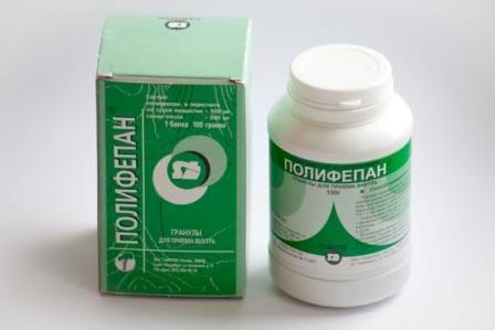 Полифепан: как принимать лекарство, состав