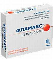 Эффективные обезболивающие таблетки при болях в спине и пояснице