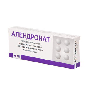 Аналог таблеток алендронат