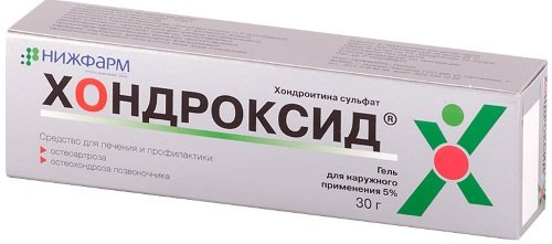 Бад «глюкозамин максимум» для восстановления суставов. инструкция по применению