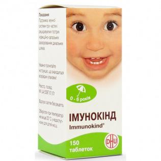 """Препарат """"иммунокинд"""" для детей: инструкция по применению, аналоги, отзывы"""