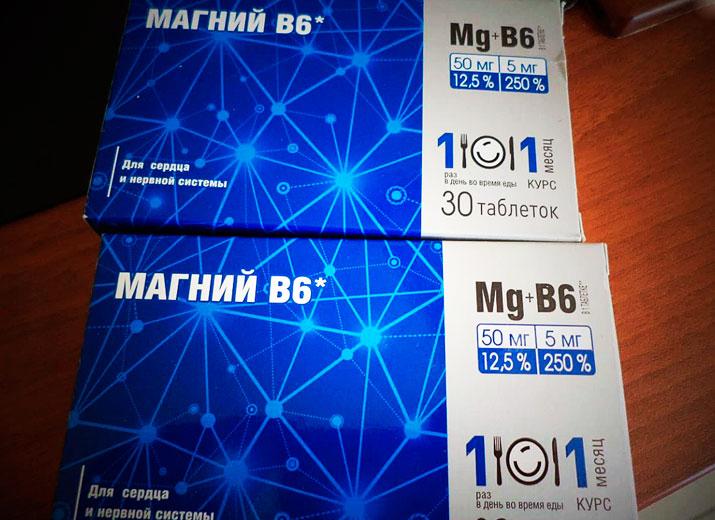 Магне b6форте - инструкция по применению, цена, аналоги, дозировка для взрослых и детей