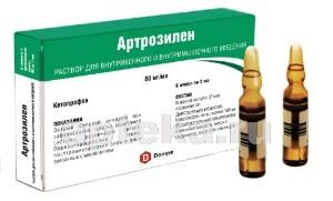 Препарат: артрозилен в аптеках москвы