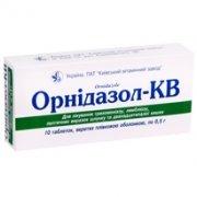 Орнизол - инструкция по применению