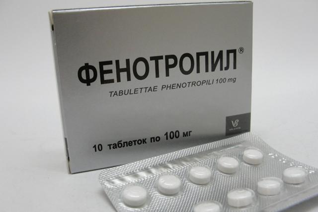 Фармаксон раствор для  инъекций, 250  мг / мл по 4  мл в ампулах  № 5