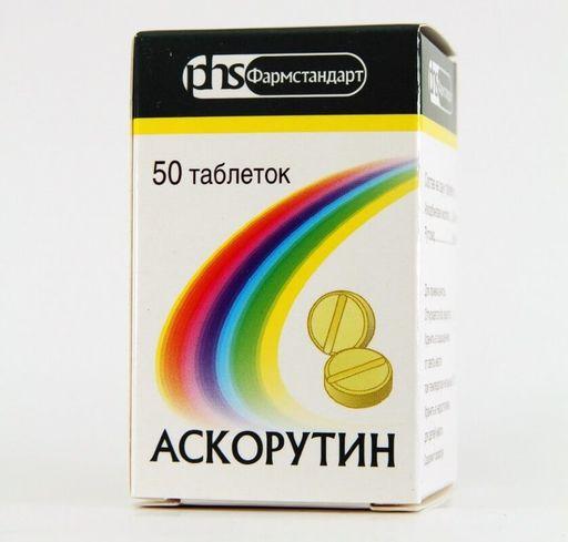 Витамины аскорутин: для чего применяют, как принимать - инструкция