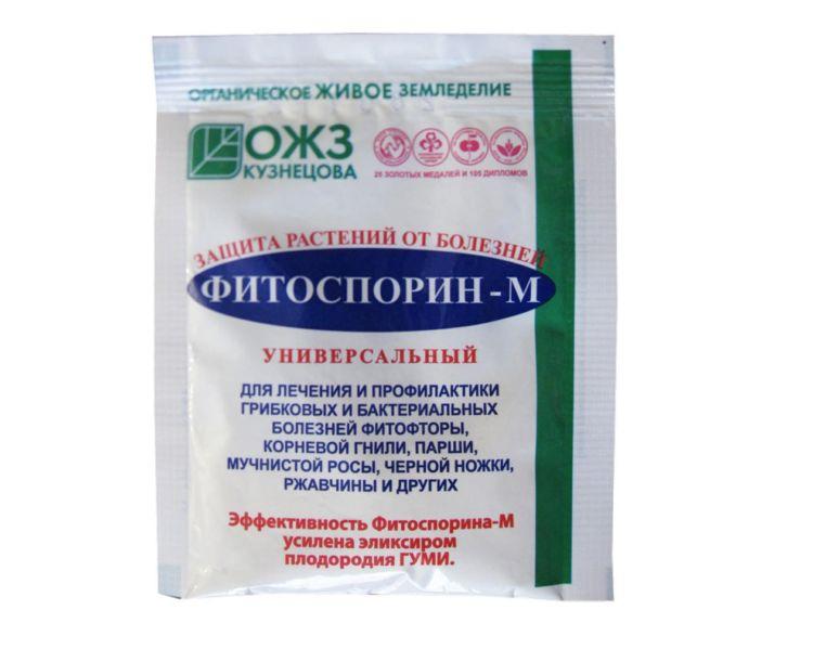 «фитолавин» для обработки растений