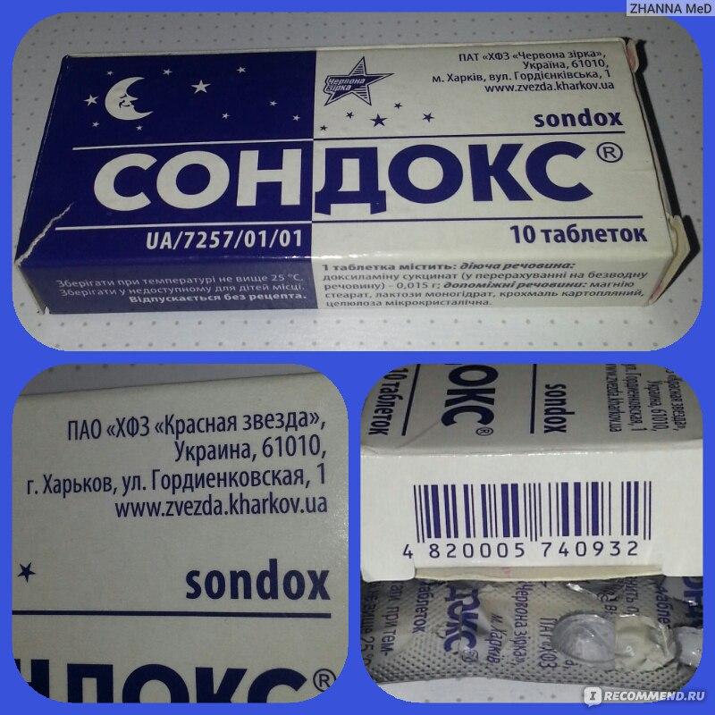 Инструкции на русском