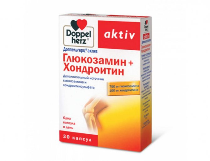 Артра мсм форте - инструкция по применению в таблетках, показания, состав, побочные эффекты, аналоги и цена