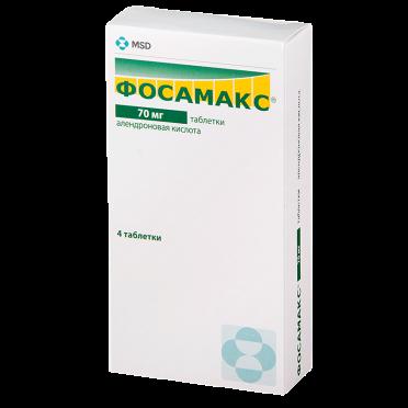 Аналог таблеток фосамакс