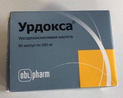 Урдокса (urdoxa) 100 таблеток. инструкция по применению, отзывы, цена, аналоги