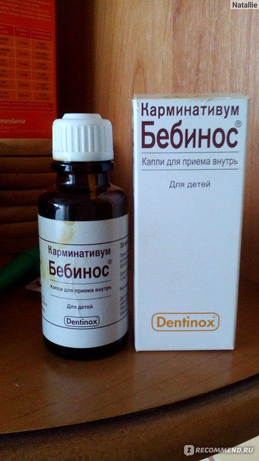 Бебинос - бебинос для новорожденных - стр. 1 - запись пользователя александра (alesasha) в сообществе здоровье новорожденных - babyblog.ru