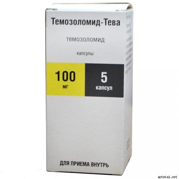 Темозоломид (temozolomide) – инструкция по применению
