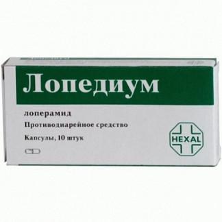 Препарат «лопедиум»