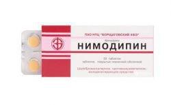 Нимодипин – инструкция по применению, цена, отзывы и аналоги