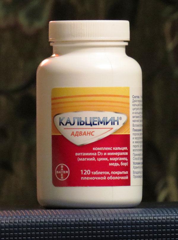 Кальцемин адванс: лекарственный препарат для прочности костей