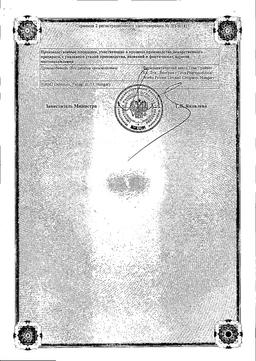 Инструкция по применению препарата леводопа и его аналоги