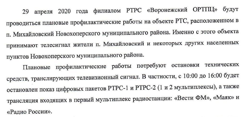Российские аналоги физиотенза