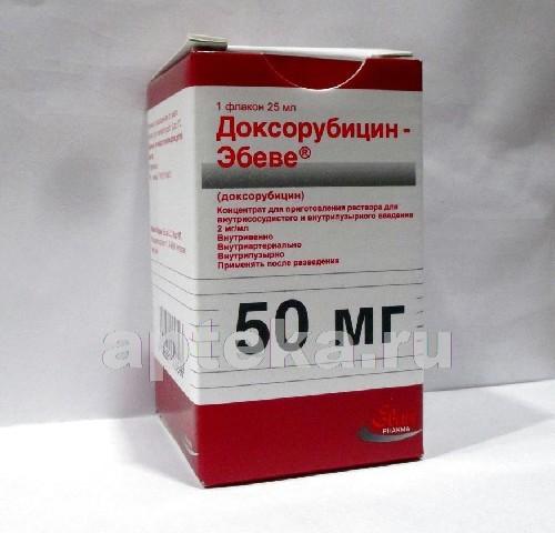 Доксорубицин лахема инструкция по применению, отзывы и цена в россии