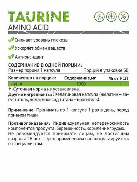 Аминокислота l-пролина: влияние на организм, инструкция, где содержится