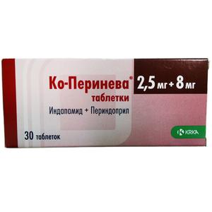 Аналоги таблеток ко-перинева