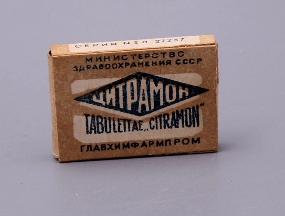 Разрешается ли пить цитрамон при гипертонии?