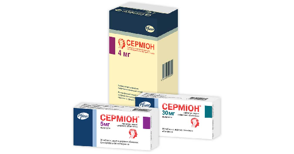Сермион таблетки