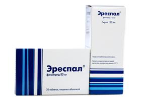 """Таблетки """"эреспал"""", 80 мг: инструкция по применению, состав, противопоказание, обзор аналогов, отзывы"""