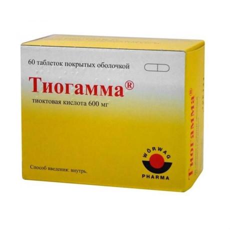 Тиогамма: как принимать, дозировка