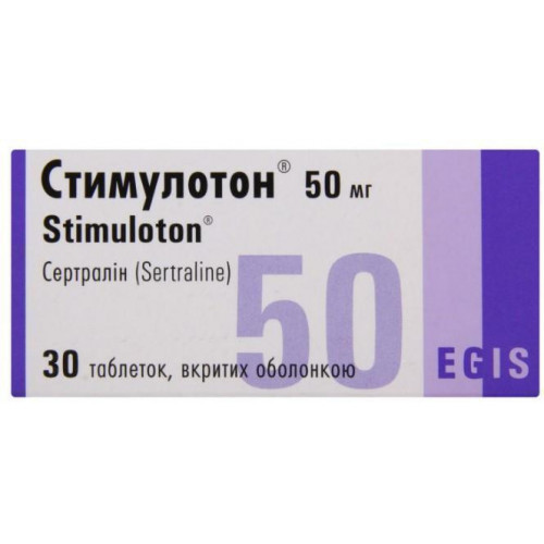 Антидепрессант стимулотон — отзывы. негативные, нейтральные и положительные отзывы