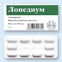 """Таблетки """"лопедиум"""": инструкция по применению, отзывы"""