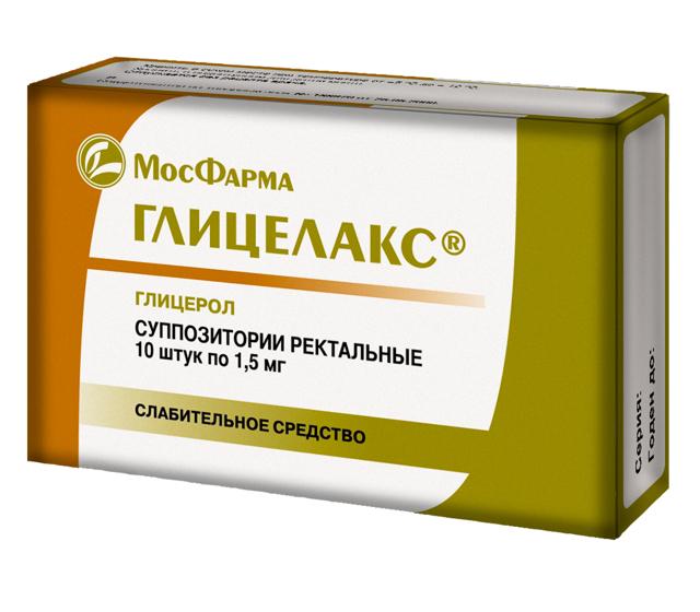 Лаксатин (laxatin) таблетки пероральные
