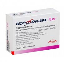 Ксефокам (xefocam) уколы. отзывы пациентов, инструкция по применению, сколько дней колоть, аналоги