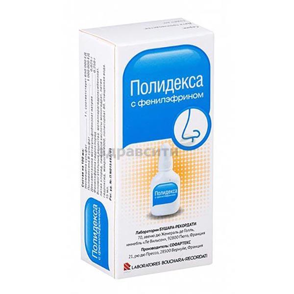 Полидекса с фенилэфрином для носа и ушные капли — правила использования
