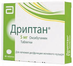 Отзывы от пациентов и врачей о препарате спазмекс