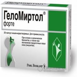 Отзывы о препарате геломиртол